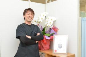 iwata seitai laboratory director