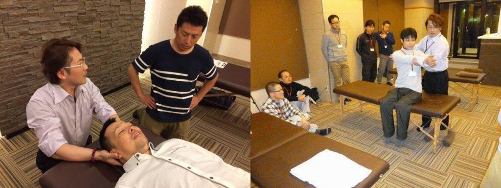 iwata seitai seminar